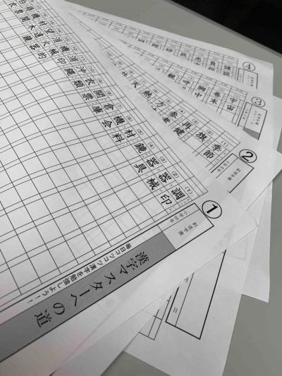 漢字練習プリントです!たくさん書いて覚えましょう!