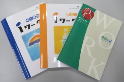 3月最初に配布している家庭学習教材