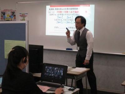 オンラインなので生徒の皆さんの表情を見ながら授業します!