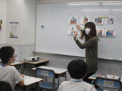 ▲「英語の音感」を習得します!
