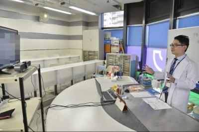 オンラインで理科実験!