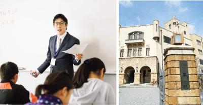 神戸高校総合理学科突破講座