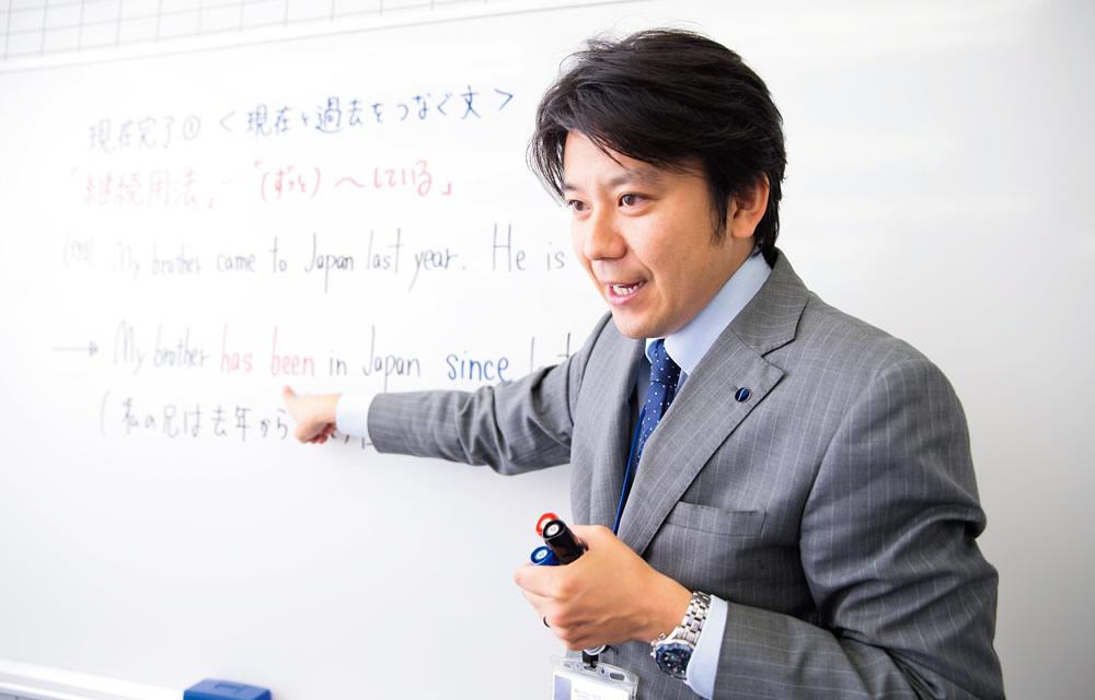 難関高校突破ゼミ
