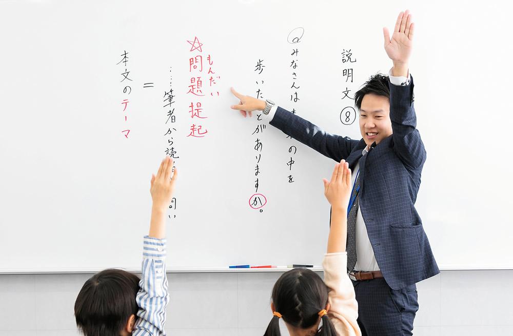 4技能 国語