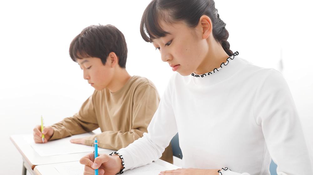 中学校別定期テスト対策